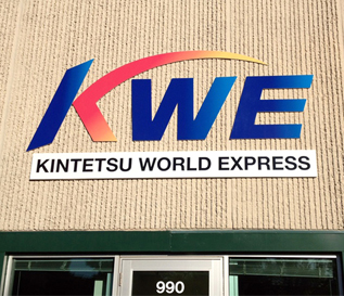 KWE Non-Lit Specialty Sign in Minneapolis, MN